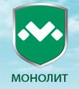 Ste Monolit